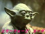 200px-Yoda-1.JPG