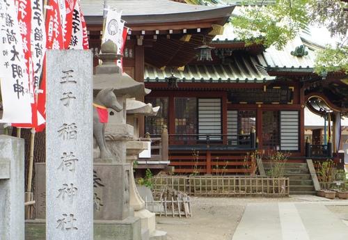 王子稲荷神社p-1.jpg