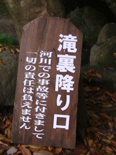 PIC_0219.JPG